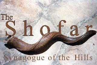 shofar2.1